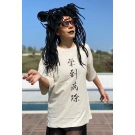 Vizon Çince Yazı Baskılı Boyfriend Tshirt