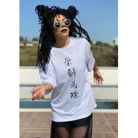 Beyaz Çince Yazı Baskılı Boyfriend Tshirt